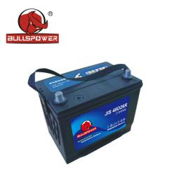 JIS 12V 50Ah Storage Battery For Car