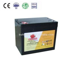 BPH 12V 80ah battery for Alarm Systems