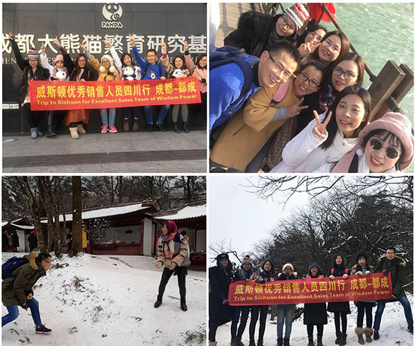 Trip-to-Sichuan-for-Excellent-Sales-Team-of-Wisdom-Power_02.jpg